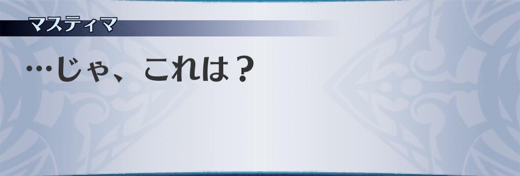 f:id:seisyuu:20210110182911j:plain