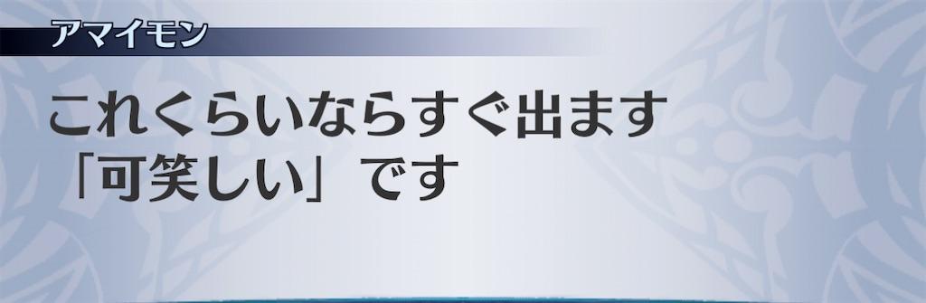 f:id:seisyuu:20210110182915j:plain