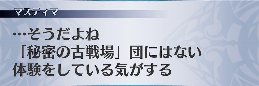 f:id:seisyuu:20210110183049j:plain