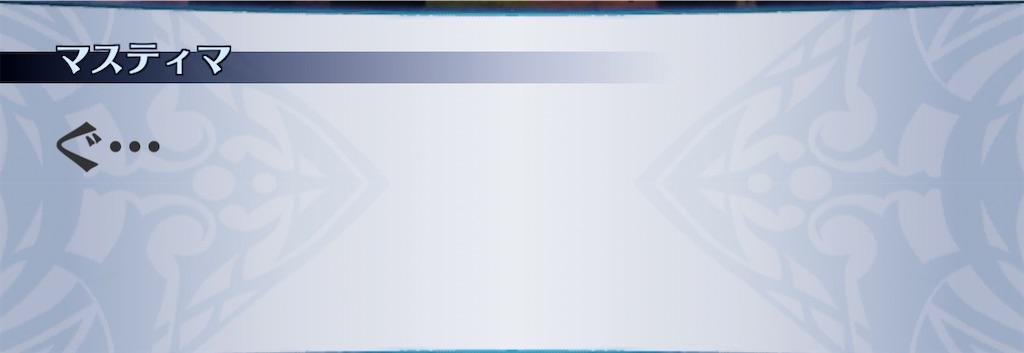 f:id:seisyuu:20210110183300j:plain
