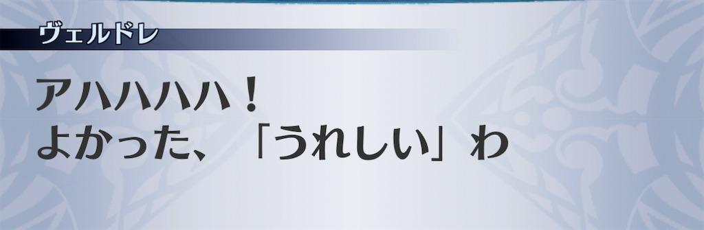 f:id:seisyuu:20210110183312j:plain