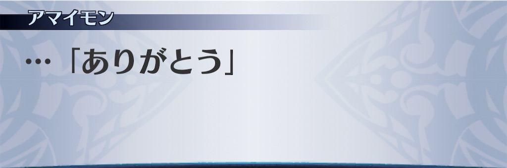 f:id:seisyuu:20210110183426j:plain