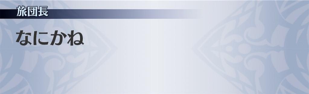 f:id:seisyuu:20210110200609j:plain