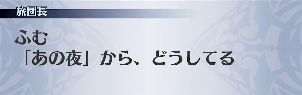 f:id:seisyuu:20210110200616j:plain