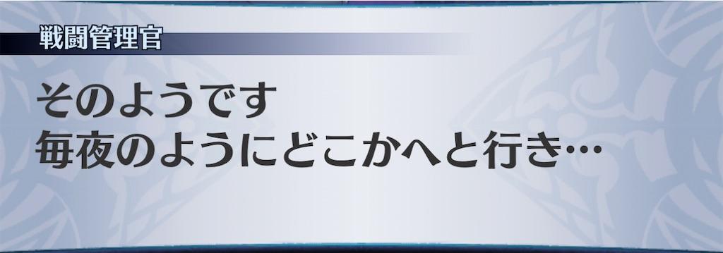 f:id:seisyuu:20210110200721j:plain