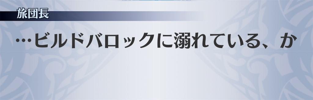 f:id:seisyuu:20210110200726j:plain