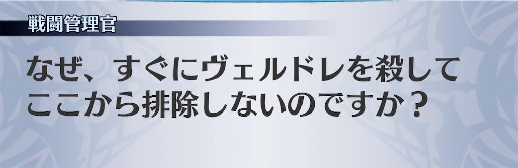 f:id:seisyuu:20210110200843j:plain