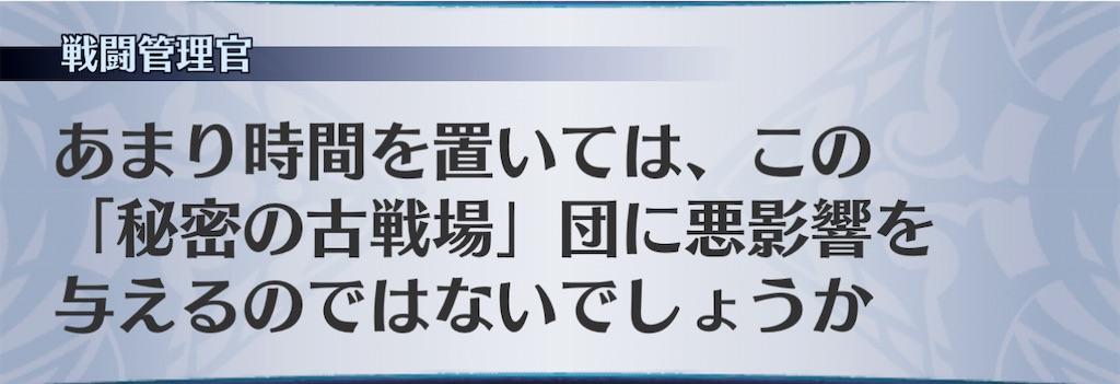 f:id:seisyuu:20210110200854j:plain