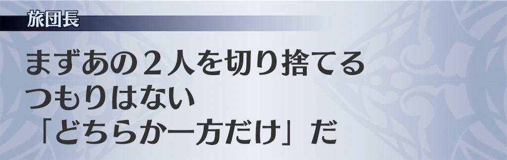 f:id:seisyuu:20210110200932j:plain
