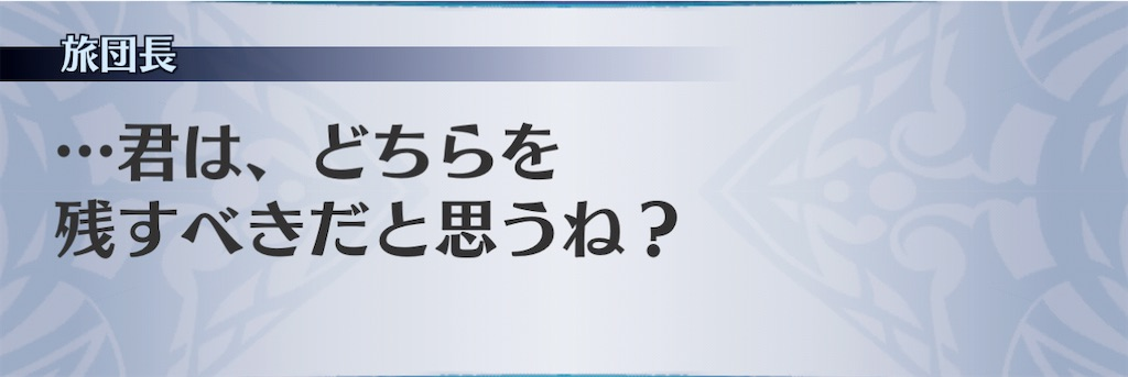 f:id:seisyuu:20210110200939j:plain