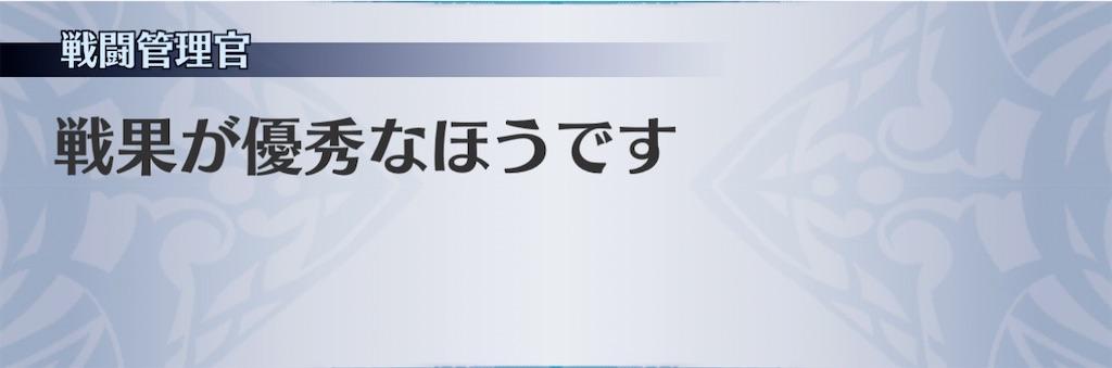 f:id:seisyuu:20210110201014j:plain