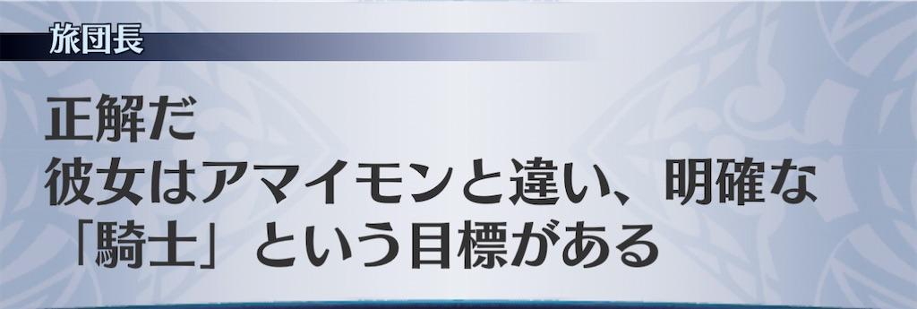 f:id:seisyuu:20210110201232j:plain