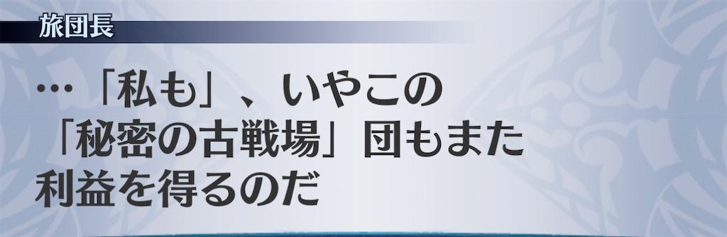 f:id:seisyuu:20210110201240j:plain