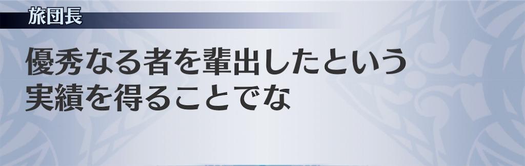 f:id:seisyuu:20210110201245j:plain
