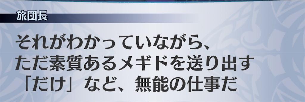 f:id:seisyuu:20210110201347j:plain