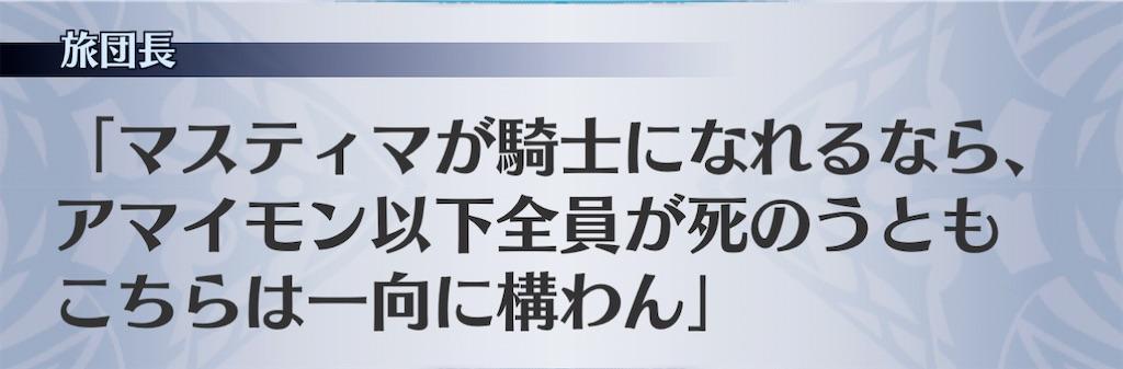 f:id:seisyuu:20210110201510j:plain