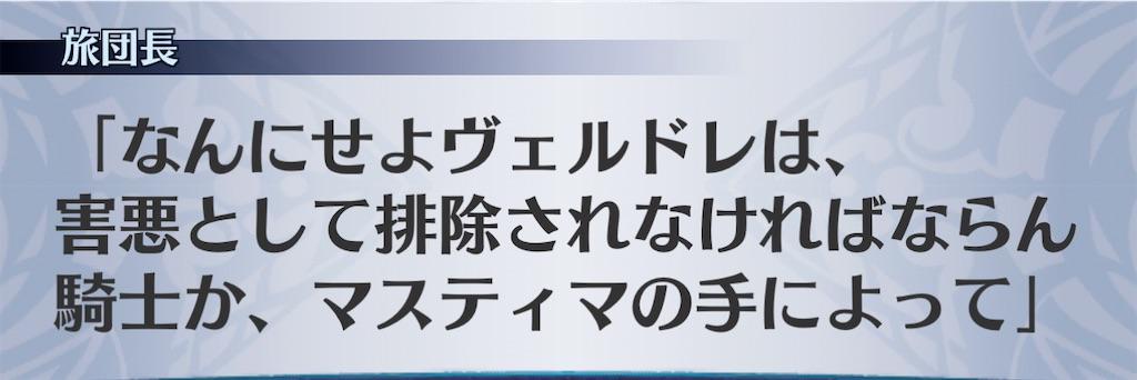 f:id:seisyuu:20210110201514j:plain