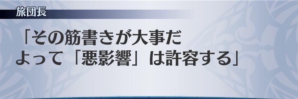 f:id:seisyuu:20210110201518j:plain