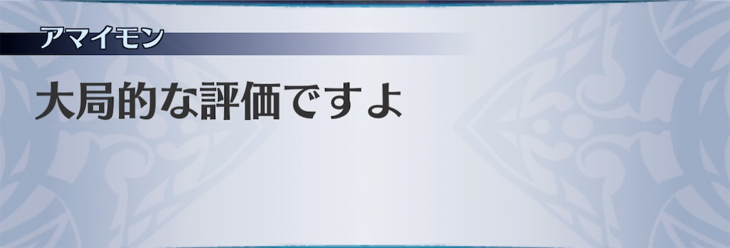 f:id:seisyuu:20210110201914j:plain