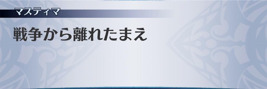 f:id:seisyuu:20210110201918j:plain