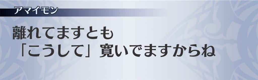 f:id:seisyuu:20210110201923j:plain