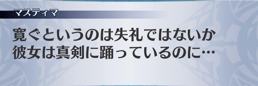 f:id:seisyuu:20210110202023j:plain