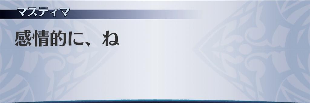 f:id:seisyuu:20210110202043j:plain