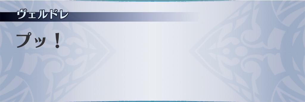 f:id:seisyuu:20210110202609j:plain