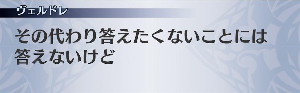 f:id:seisyuu:20210110202713j:plain