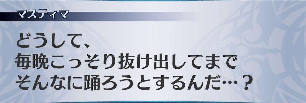 f:id:seisyuu:20210110202718j:plain