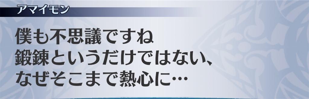 f:id:seisyuu:20210110202721j:plain