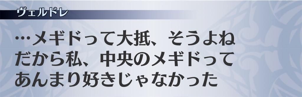 f:id:seisyuu:20210110202827j:plain