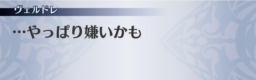 f:id:seisyuu:20210110202949j:plain