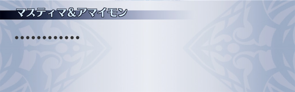 f:id:seisyuu:20210110203258j:plain
