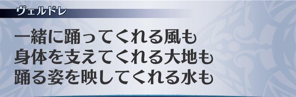 f:id:seisyuu:20210110203410j:plain