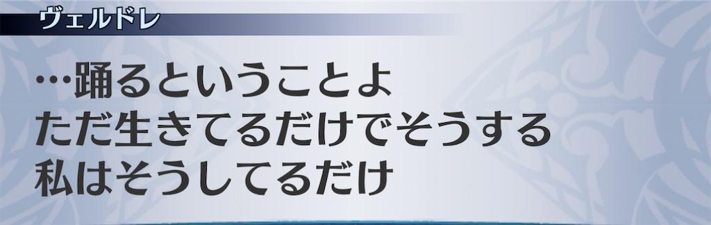f:id:seisyuu:20210110203425j:plain