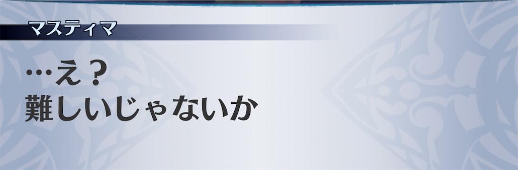 f:id:seisyuu:20210110203536j:plain