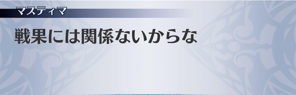 f:id:seisyuu:20210110203645j:plain
