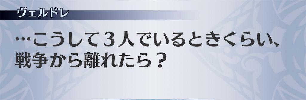 f:id:seisyuu:20210110203744j:plain