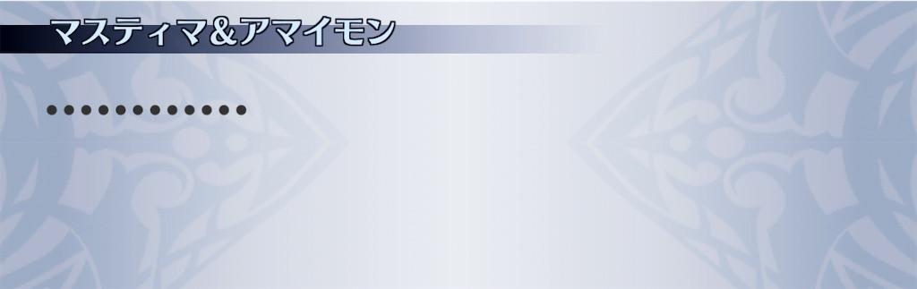 f:id:seisyuu:20210110203748j:plain