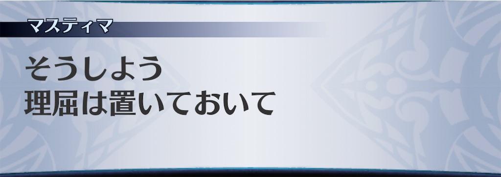 f:id:seisyuu:20210110203755j:plain