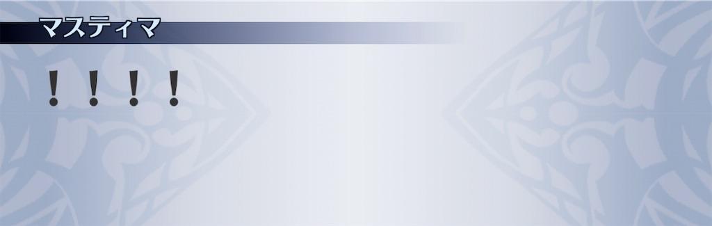 f:id:seisyuu:20210111214728j:plain