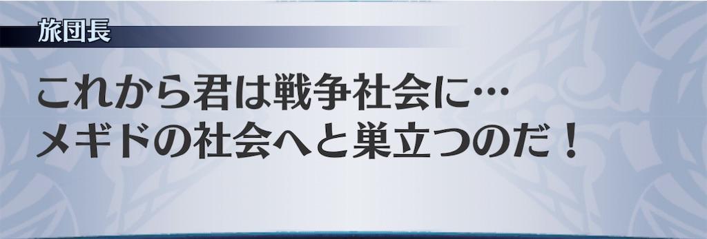 f:id:seisyuu:20210111214735j:plain