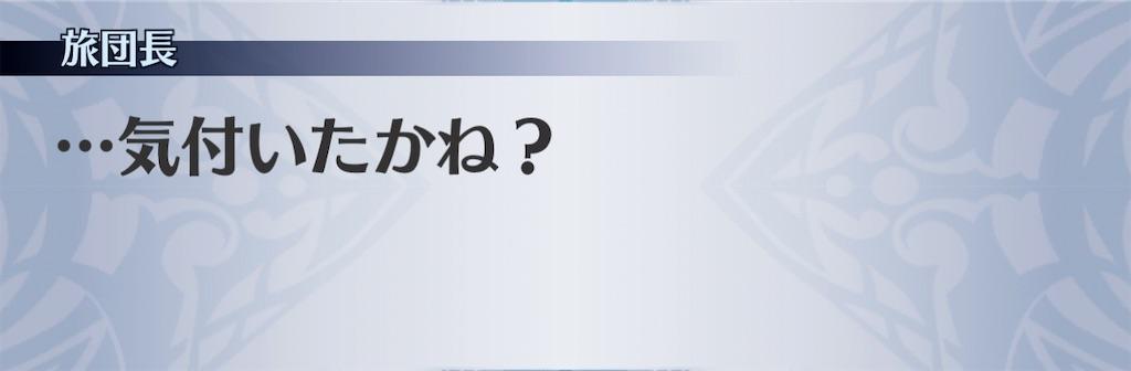 f:id:seisyuu:20210111214821j:plain