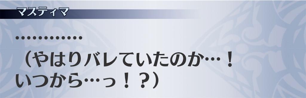 f:id:seisyuu:20210111215329j:plain