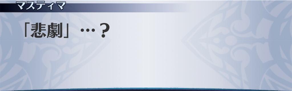 f:id:seisyuu:20210111215433j:plain