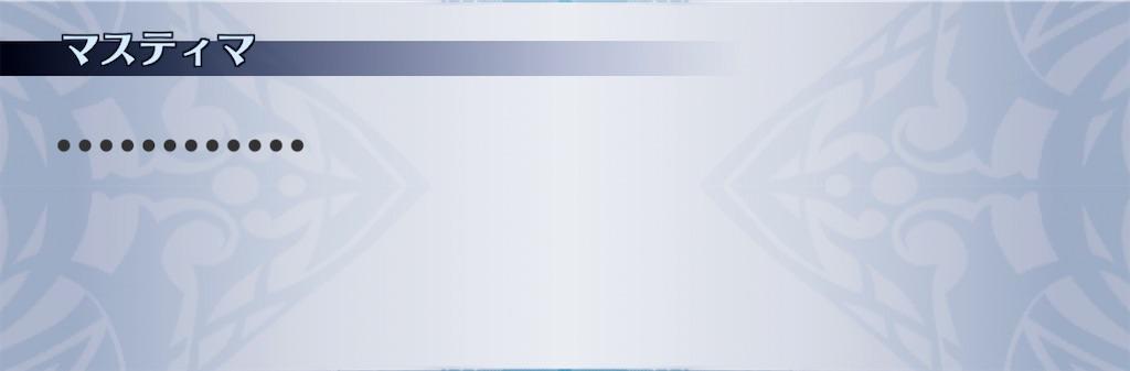 f:id:seisyuu:20210111215450j:plain