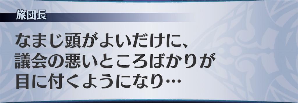 f:id:seisyuu:20210111221631j:plain
