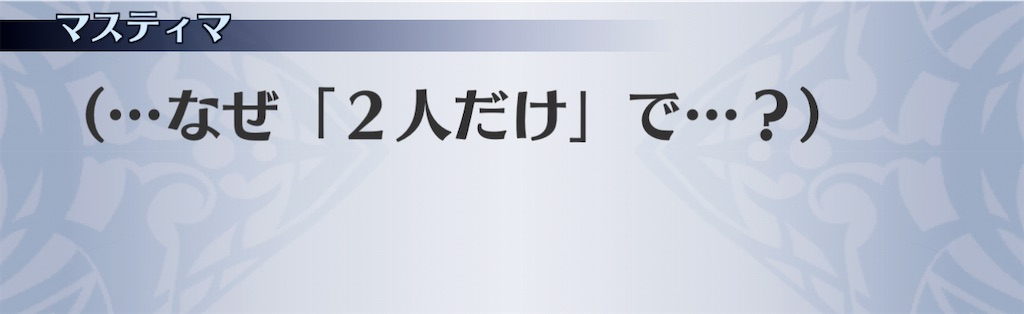 f:id:seisyuu:20210111221644j:plain
