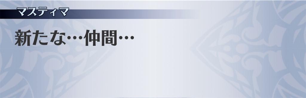 f:id:seisyuu:20210111221905j:plain